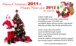 @szlovely mengucapkan : Merry Christmas and Happy New year 2012