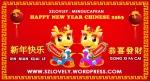 szlovely mengucapkan : HAPPY CHINESE NEW YEAR2563